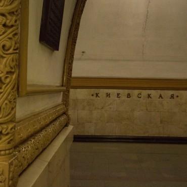 metro 7 (3)